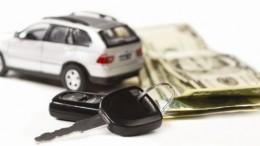 Aut Finance Considerations