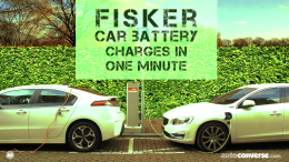 new fisker car battery