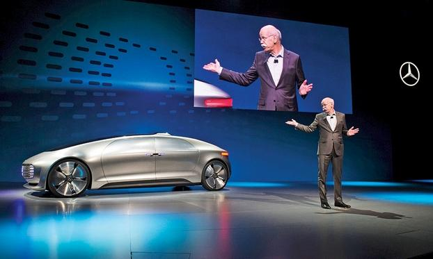 Mercedes' concept of a driverless car is no toy